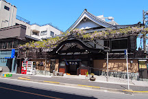 Akebono-yu, Asakusa, Japan