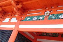 Kimiidera Temple, Wakayama, Japan
