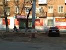 Хорошая Аптека, Весенняя улица, дом 2 на фото Энгельса