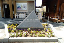 Chiune Sugihara Memorial Hall, Yaotsu-cho, Japan