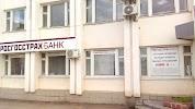 Росгосстрах Банк на фото Димитровграда