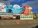 Фортуна, Комсомольская улица на фото Орла