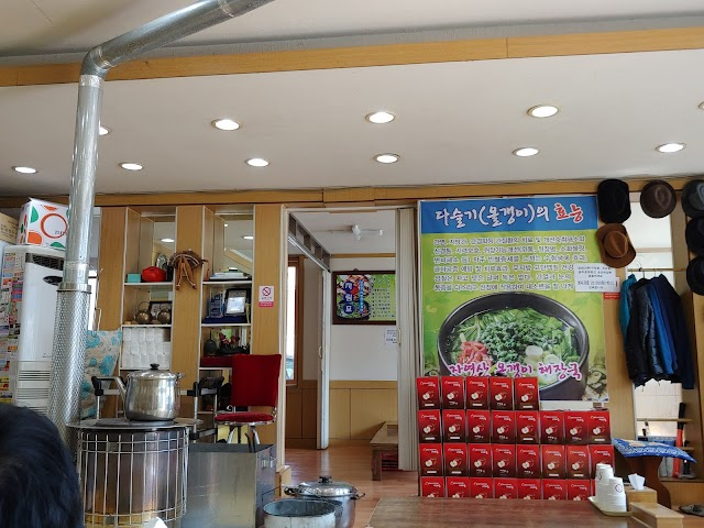 남한강올갱이매운탕