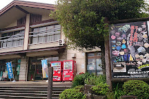 Gembudo Museum, Toyooka, Japan