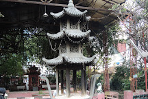 FITO Museum, Ho Chi Minh City, Vietnam