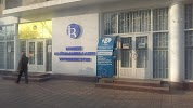 ATM International Bank Of Tajikistan на фото Душанбе