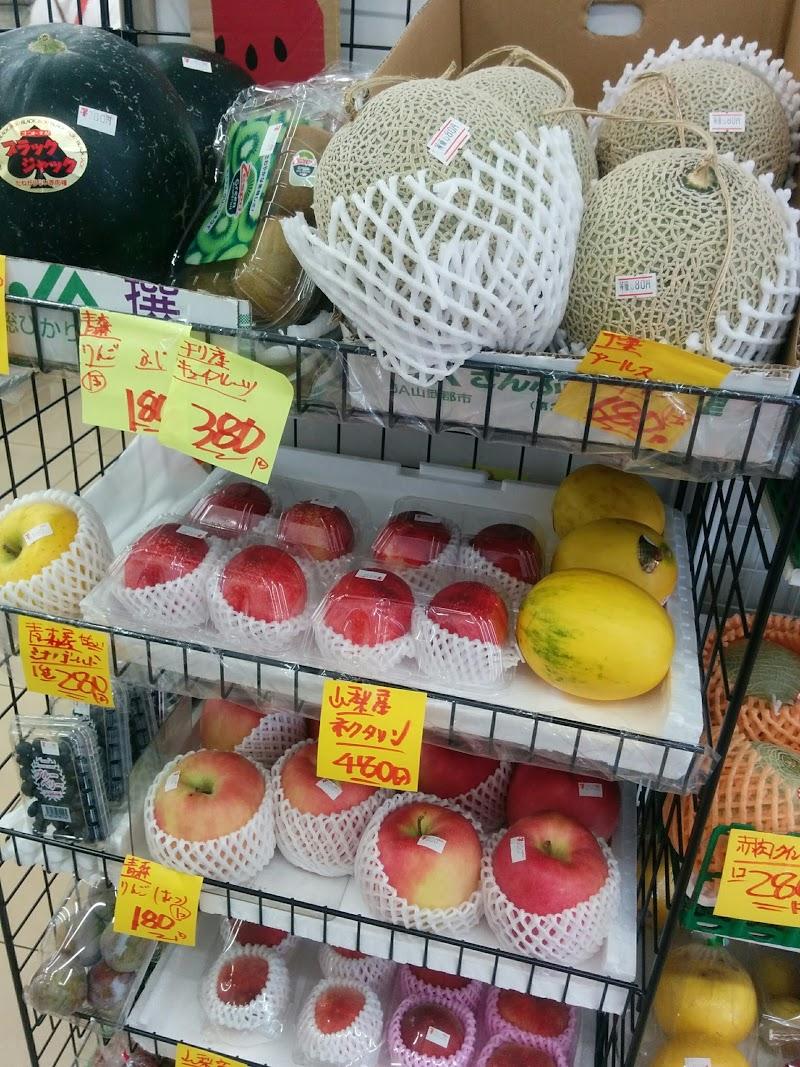 セブン-イレブン南町田駅北口店