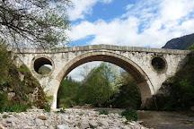 Goat's Bridge, Sarajevo, Bosnia and Herzegovina