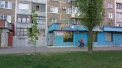Ремонт часов, улица Героев Сибиряков, дом 28 на фото Воронежа