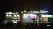 БИ-БИ, улица Генерала Лизюкова на фото Воронежа