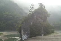 Mimidodake Rock, Kumakogen-cho, Japan