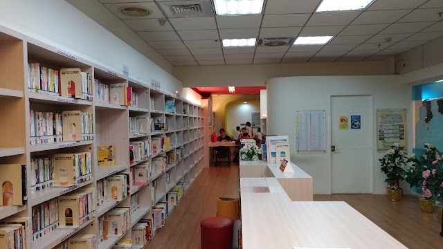 East Metro Mall Intelligent Library