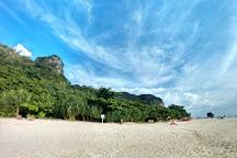 The Rock Shop, Railay Beach, Thailand