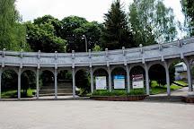 Shevchenko Park of Leisure and Culture, Rivne, Ukraine