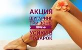 Lash&Brow_51, улица Самойловой, дом 7 на фото Мурманска