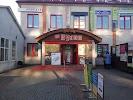 """Центр обслуговування клієнтів СК """"ПРОВІДНА"""" на фото Борисполя"""