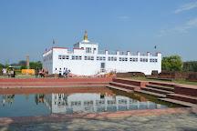 Kapilvastu, Lumbini, Nepal