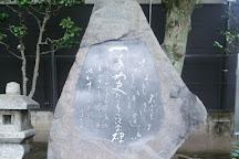 Ichiyo Museum, Taito, Japan