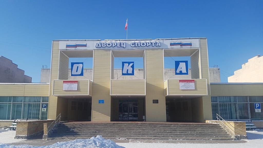 Фото округ Муром: МБУДО ДЮСШ ОКА