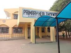 Government Hospital gurgaon