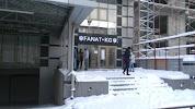 Fanatkg, улица Турусбекова на фото Бишкека