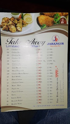 Jahangir Restaurant