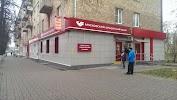 Московский Кредитный Банк на фото Электростали
