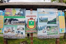 Hoverla, Vorokhta, Ukraine