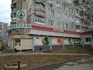 "SPAR, сеть супермаркетов ООО ""Спар Тула"", улица Революции на фото Тулы"