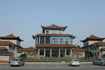 Changde Museum, Changde, China