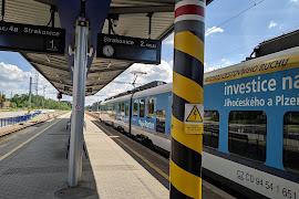 Железнодорожная станция  Strakonice