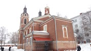 Концертный зал органной и камерной музыки, улица Герцена на фото Кирова