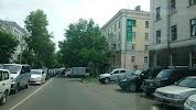 ОТП Банк, улица Дикопольцева на фото Хабаровска