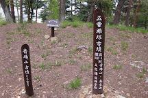 Mt. Saijosan, Nagano, Japan