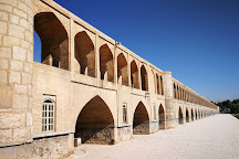 Siosepol Bridge, Esfahan, Iran