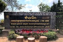 Phu Thap Boek, Lom Kao, Thailand