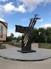 Памятник Три Ивана