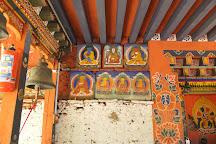 Gomphu Kora (Gom Kora), Trashigang, Bhutan