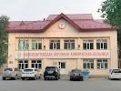 Нижневартовская окружная клиническая больница на фото Нижневартовска