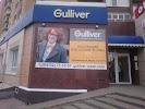 Guliver, Пензенская улица на фото Тамбова