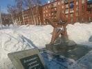 """Памятник """"Звезда"""", улица Ленина на фото Новокузнецка"""