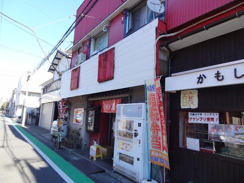 おつけもの慶渡田新町店