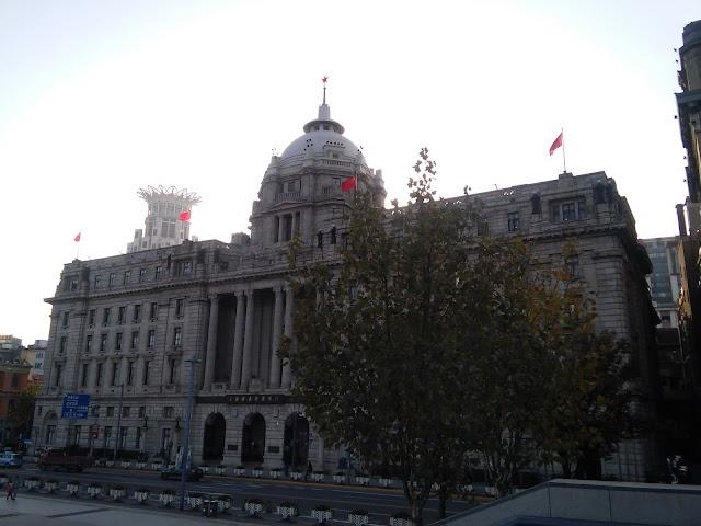 Le Royal Meridien Hotel