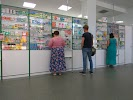 "Аптека ""Здоровье"" на фото Лабинска"