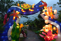 Balai Kemambang Park, Banyumas, Indonesia