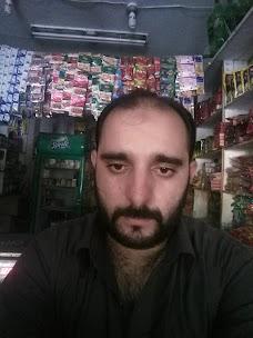 Abbasi General Store