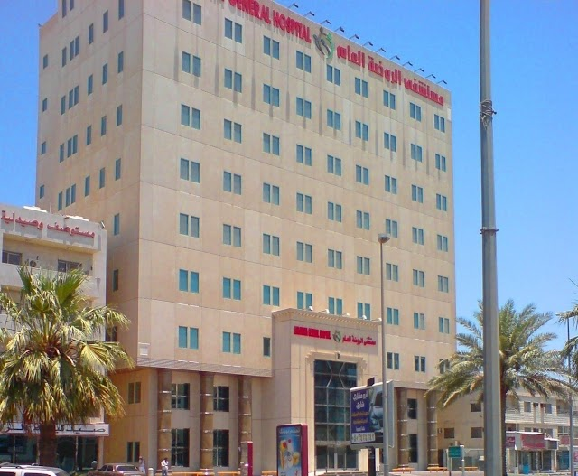 Arrawdha General Hospital