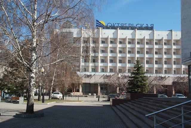 Oktyabr'skaya