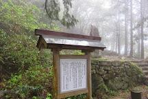 Kumano Kodo Magose Pass, Kihoku-cho, Japan