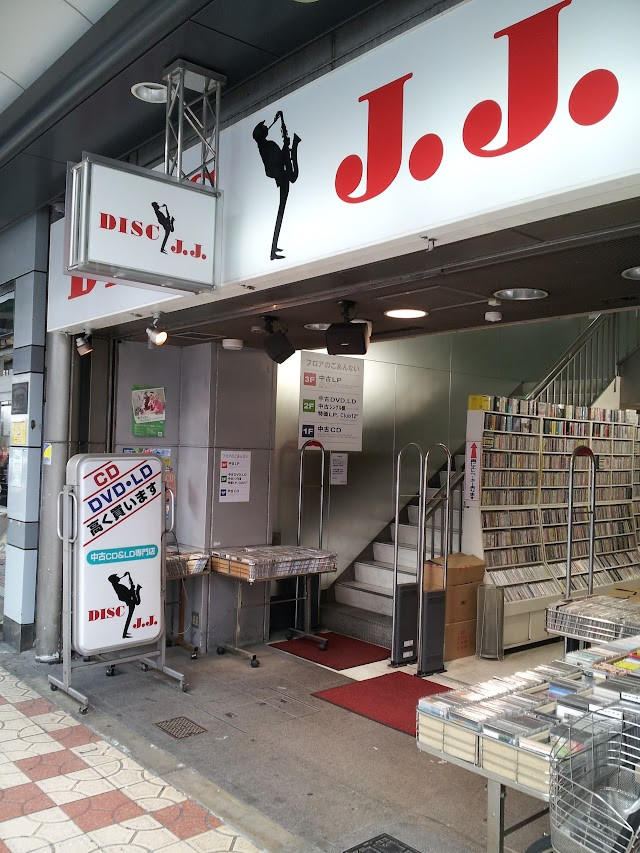 Disc JJ 日本橋店